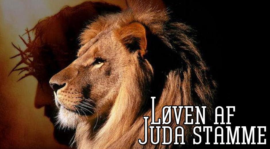 loeven-af-juda-stamme