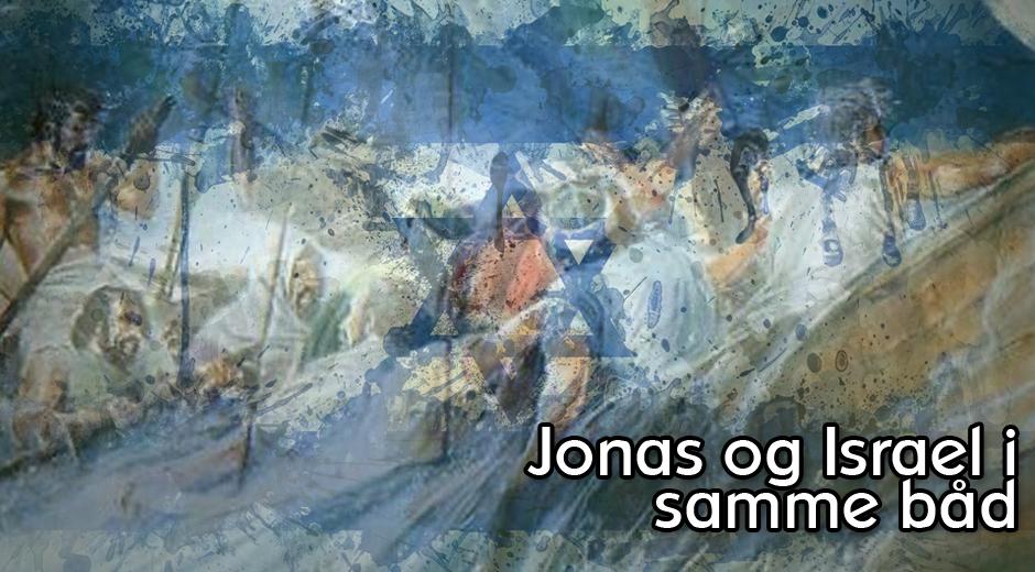 Jonas og Israel i samme båd