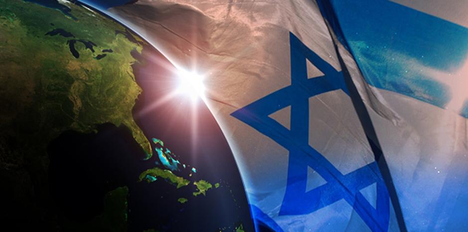 i israel