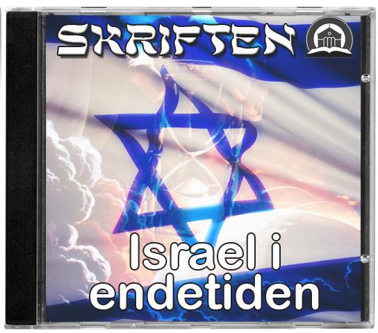 Israel i endetiden - M