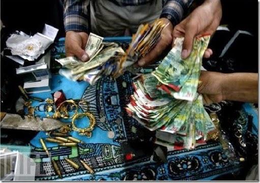hamas-funding-terrorism550_thumb[2]