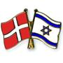 Dansk-Israelsk Selskab logo lille copy