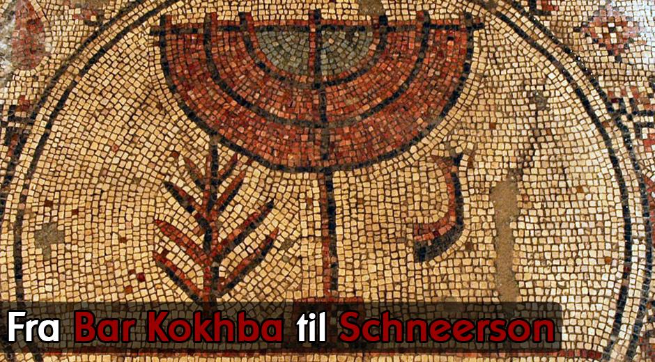 Fra Bar Kokhba til Schneerson