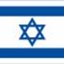 Israel Info logo lille copy