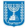 Israels Ambassade logo lille