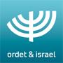 ordet og israel logo lille