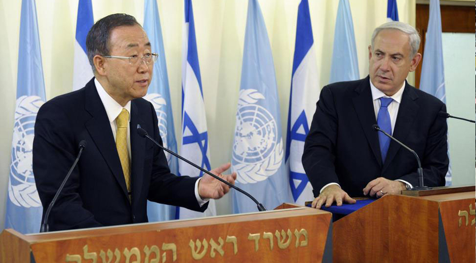 FN´s Ban Ki-moon på lynbesøg i Gaza