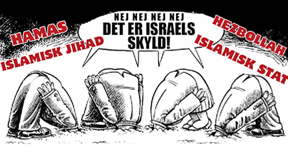 Israels skyld