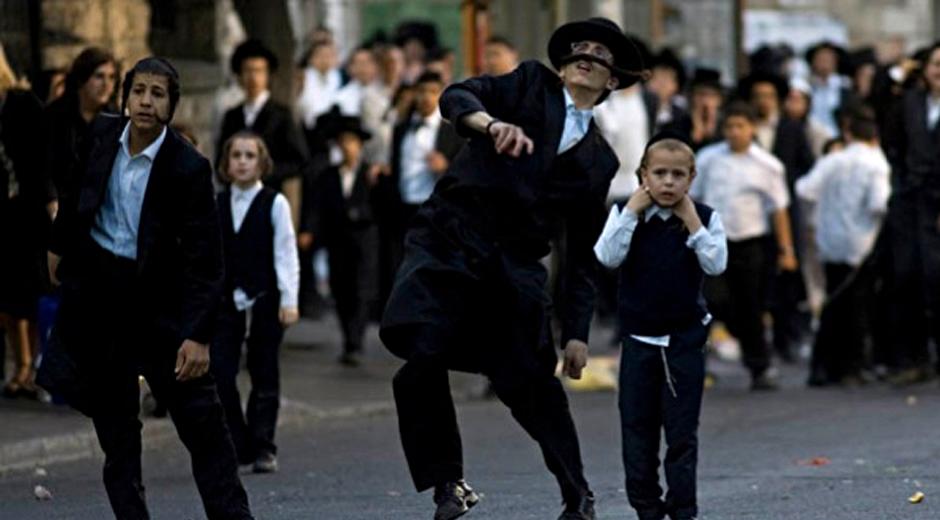 jødisk fundamentalisme