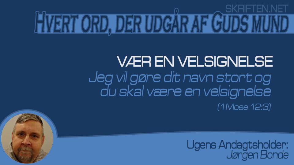 andagt Jørgen 06,01,15