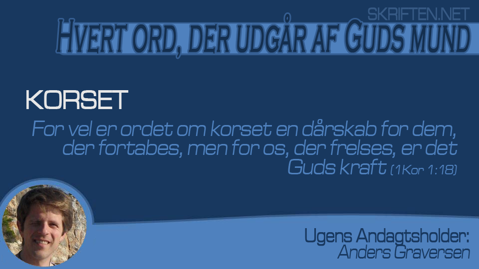 andagt Anders 19,08,15