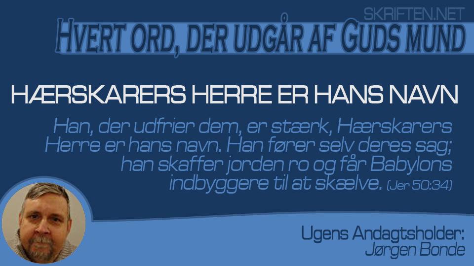 andagt Jørgen 10,11,15