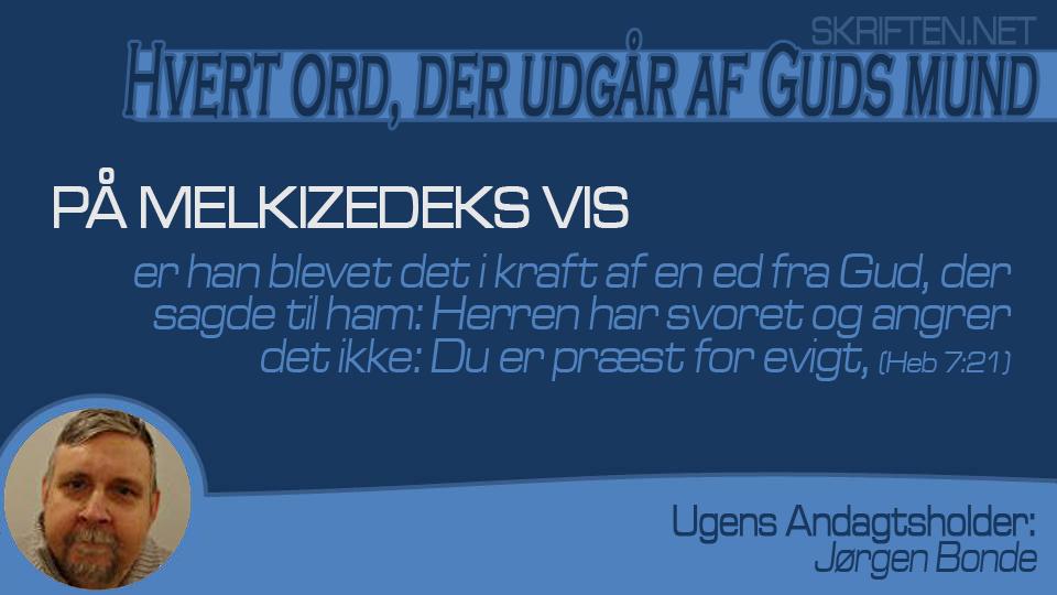 andagt Jørgen 11,11,15