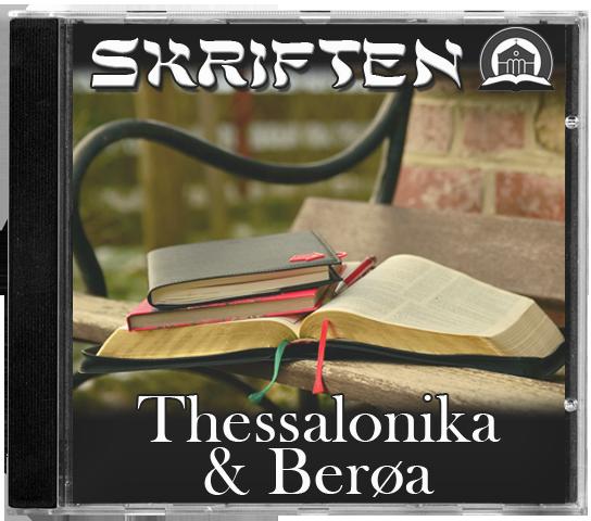thessalonika-beroea-m