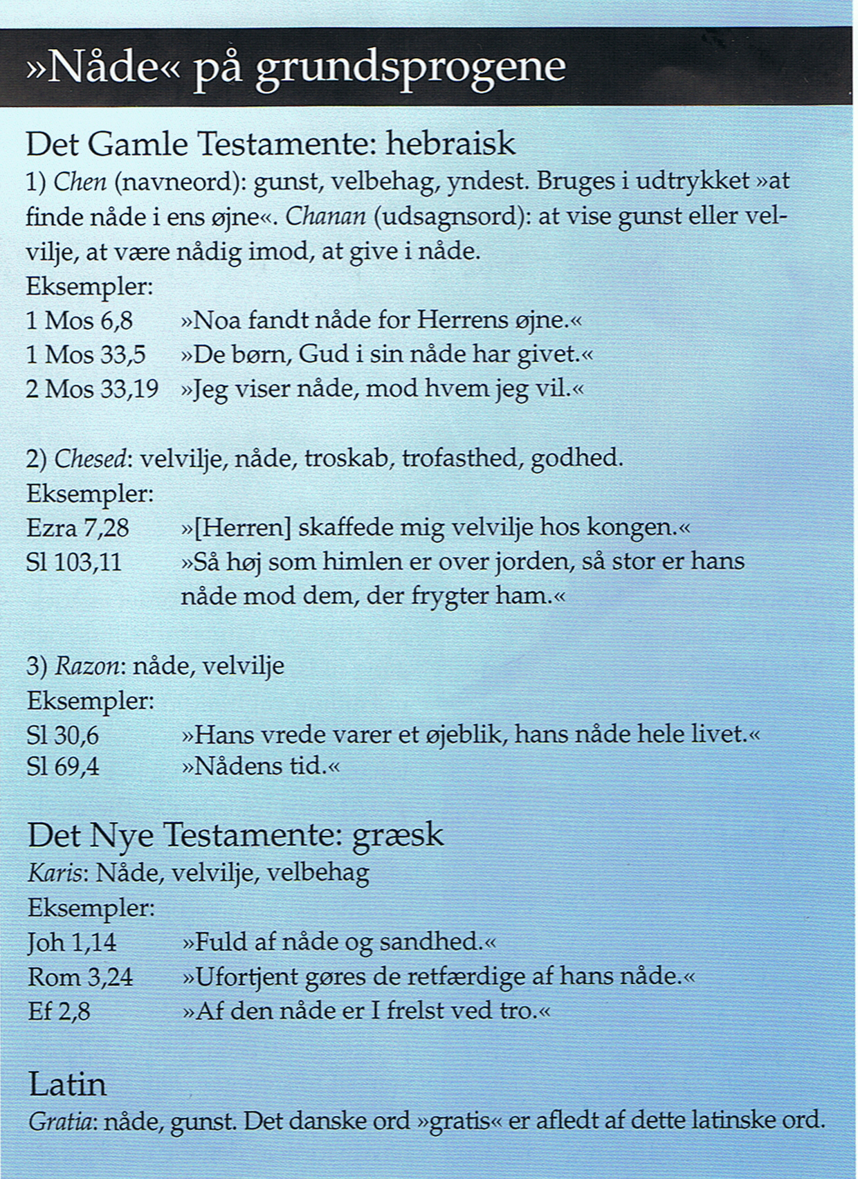 latinsk ord for gud