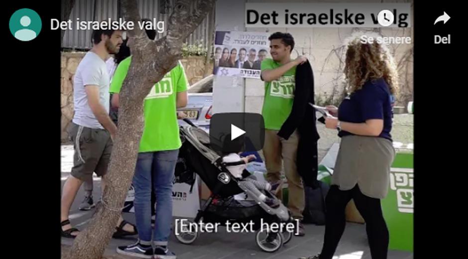 Det israelske valg